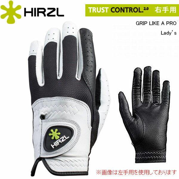 【右手用】【レディース】【雨でもすべらない】 ハーツェル トラストコントロール2 グローブ (右手用) 18〜21cm (Lady's) HIRZL TRUST Control 2.0 GLOVE