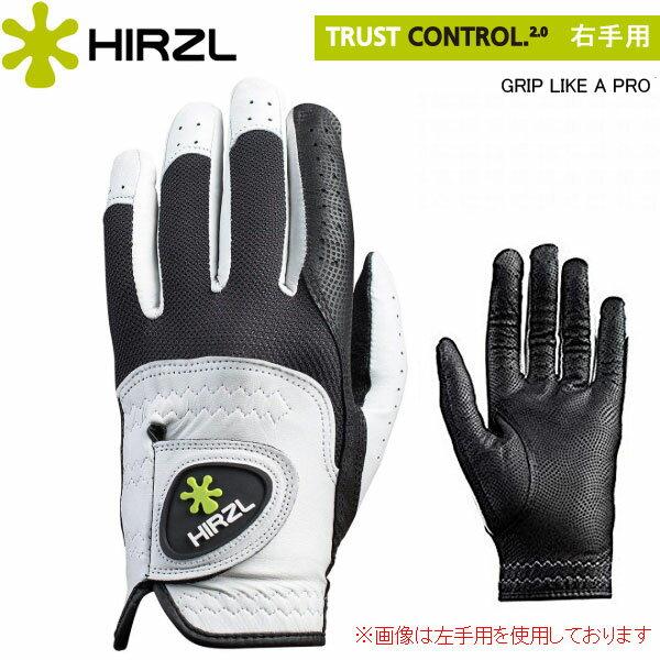 【右手用】【雨でもすべらない】 ハーツェル トラストコントロール2 グローブ (右手用) 21〜26cm HIRZL TRUST Control 2.0 GLOVE