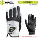 【右手用】【雨でもすべらない】 ハーツェル トラストコントロール2 グローブ (右手用) 21〜26cm HIRZL TRUST Control…