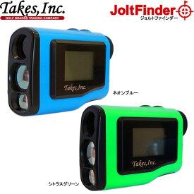 ♪【19年モデル】テイクスインク 多機能搭載レーザー距離測定器 ジョルトファインダー Takes,inc. Jolt Finder