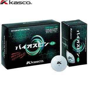 【19年モデル】キャスコ バイオスピン ゴルフボール 半ダース(6球) 杜仲カバー 2コア+1カバー 3ピース構造 Kasco BIOSPIN