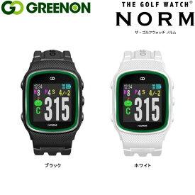♪【先行予約】【19年モデル】グリーンオン ザ・ゴルフウォッチ ノルム 時計型GPSキャディー [2019年新ルール適合] GREENON THE GOLF WATCH NORM
