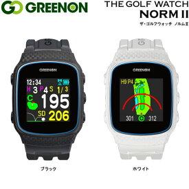 ♪【先行予約】【20年モデル】グリーンオン ザ・ゴルフウォッチ ノルム2 時計型GPSキャディー [2019年新ルール適合] GREENON THE GOLF WATCH NORM