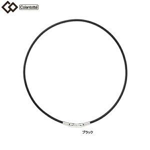 ♪【19年モデル】コラントッテ TAO ネックレス スリム ラフィ ミニ ブラック (UNISEX) Colantotte TAO RAFFI mini