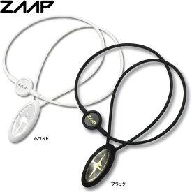 【19年継続モデル】ZAAP ザップ アスリートネックレス ロゴバージョン 電磁波防止 シリコンネックレス ZAAP NECKLACE