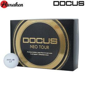 【21年モデル】ハラケン ドゥーカス DCB761 ネオツアーボール (ホワイト)1ダース(12球入り) haraken DOCUS NEO Tour Ball