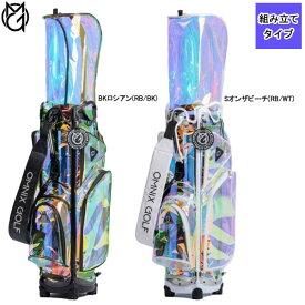 【先行予約】【21年SSモデル】オムニクス レインボー キャディバッグ(組み立てタイプ)Rainbow CADDIE BAG OMNIX