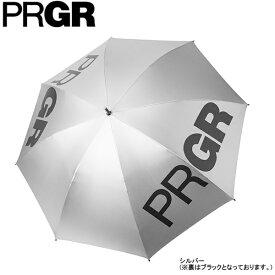 【24時間限定】11/20エントリー&楽天カード決済でP最大36倍 【19年継続モデル】 プロギア メンズ 軽量アンブレラ(ゴルフ傘) PRUM-162 (Men's) PRGR