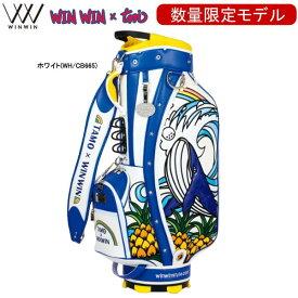 【21年モデル】【数量限定】ウィンウィン アロハホエール キャディバッグ CB-665 ALOHA WHALE CART BAG Version LEM WINWIN