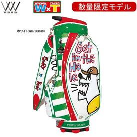 【21年モデル】【数量限定】ウィンウィン キャディベア キャディバッグ CB-669 CADDY BEAR CART BAG Version LEM WINWIN