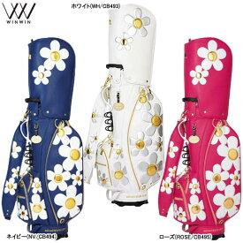 【21年モデル】【レディース】ウィンウィン デイジー キャディバッグ CB-493/CB-494/CB-495 (Lady's) DAISY CART BAG WINWIN