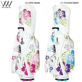 【21年モデル】【レディース】ウィンウィン アロハハイビスカス キャディバッグ CB-496/CB-497 (Lady's) ALOHA HI-BISCUS CART BAG WINWIN