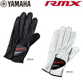 【18年継続モデル】ヤマハゴルフ リミックス メンズ グローブ Y16GNL (Men's) YAMAHA GOLF RMX