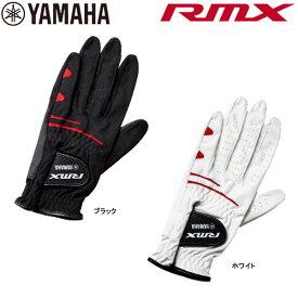 【18年継続モデル】ヤマハゴルフ リミックス メンズ グローブ Y16GSL (Men's) YAMAHA GOLF RMX