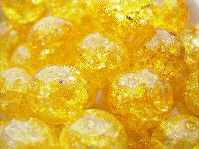 """《8ミリアップ》""""イエロークラック水晶(クリスタル)""""両穴ビーズを一玉からお届け《パワーストーン・天然石・粒売り・バラ売り・爆裂水晶・クラッククォーツ・8mmラウンドビーズ》"""