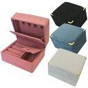 肌触りの良いセーム調ジュエリーボックス ジュエリーケース《アクセサリーケース・宝石箱・ピンク・ライトブルー・水…
