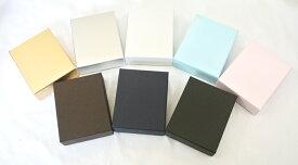 【全8色】《光沢/非光沢紙製ギフトケース》ジュエリーケース(フリー用アクセサリーケース・ジュエリーボックス・宝石箱・プレゼント・ギフトボックス 箱・小物入れ・ブルー・ピンク・ブラック・青・黒・貼箱・貼り箱)
