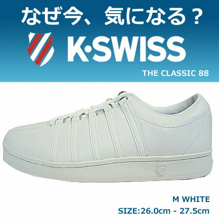 K-SWISS ケースイス メンズ スニーカー K・SWISS THE CLASSIC 88 クラシック シューズ 白 ホワイト 国内 【正規品】92248-856-M WHITE メーカーPRICE:9,800yen(+tax)