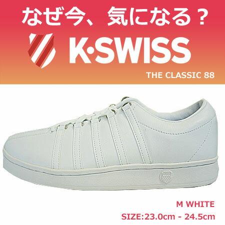 K-SWISS ケースイス レディース スニーカー K・SWISS THE CLASSIC 88 クラシック シューズ 白 ホワイト 国内 【正規品】model-92248-856-M WHITE メーカーPRICE:9,800yen(+tax)