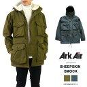 【30%off】Ark Air アークエアー ミリタリージャケット メンズ 裏ボア ジャケット コンバット アウター フード コート…