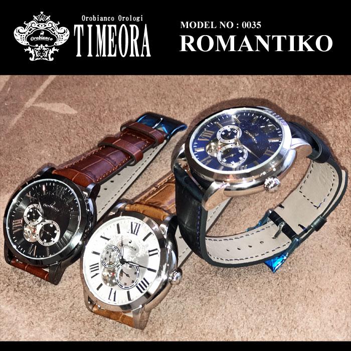 オロビアンコ 時計 OROBIANCO オロビアンコ TIMEORA タイムオラ ROMANTIKO ロマンティコ メンズ 腕時計 自動巻き model-OR-0035 (1)BRSV (5)NVBLメーカーPRICE:42,000yen(+tax)【店頭受取対応商品】