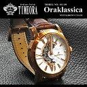 [最大2000円クーポン発行中]オロビアンコ 時計 OROBIANCO オロビアンコ TIMEORA タイムオラ ORAKLASSICA オラクラシカ OR-0...