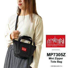 マンハッタンポーテージ Manhattan Portage ミニ ジッパー トートバッグ 2Way ショルダーバッグ 小さめ 斜めがけ ファスナー付き 【国内 正規品】 MP7305Z Mini Zipper Tote Bag