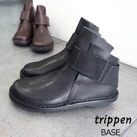 トリッペン Trippen ブーツ レディース BASE ベース ベルクロ ショートブーツ レザーブーツ 本革 革靴 ショート丈 ベルクロストラップ BASE-WAW202 【国内 正規品】【2020AW 新作】