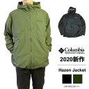 【2020 新作】Columbia コロンビア ナイロン ジャケット メンズ ヘイゼンジャケット Hazen Jacket マウンテンパーカー パッカブル ウインドブレーカー レインウェア 軽量 PM