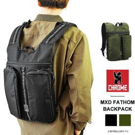 CHROME クローム リュック バックパック ビジネスリュック MXD FATHOM ファゾム 薄マチ スリム リュックサック バッグ 13L バリスティックナイロン A4 BG241 【国内 正規品】【2020 新作】【1F06-3】