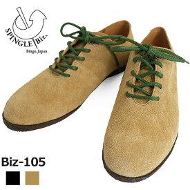 [10%OFFクーポン発行中!]SPINGLE BIZ スピングルビズ スウェードレザー ベロア カジュアル シューズ メンズ スニーカー 本革 革靴 【国内 正規品】 Biz-105