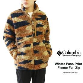 【30%off】コロンビア フリース ボア ジャケット メンズ Columbia ブルゾン 迷彩柄 カモフラージュ Winter Pass Print Fleece Full Zip ウィンターパスプリント フリース フルジップ 【国内 正規品】 AE0259