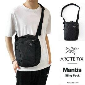 最大3,000円OFFクーポン発行中!アークテリクス ショルダー バック メンズ レディース マンティス スリングパック ボディ バッグ 斜めがけ B5 ARC'TERYX Mantis Sling Pack 25816 本国 正規品
