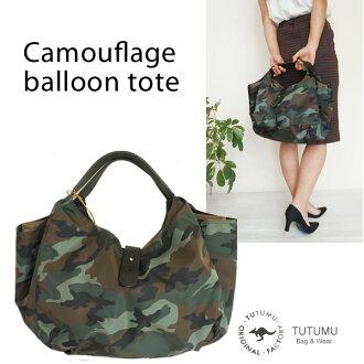 TUTUMU 残端女士伪装气球手提包 (M) 气球手提袋 M 伪装设计休闲 1402年 8008 2015 SS 新