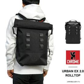 CHROME クローム リュック メンズ レディース 防水 バックパック リュックサック バッグ URBAN EX 2.0 ROLLTOP アーバン EX ロールトップ 20L BG312 BK-NA-NA 【2021SS 新作】【国内 正規品】