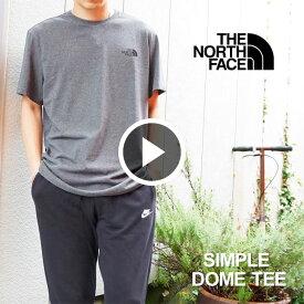 ノースフェイス Tシャツ THE NORTH FACE ワンポイントロゴ 半袖 カットソー M S/S SIMPLE DOME TEE ロゴT メンズ レディース NF0A2TX5 本国 正規品 【2020 新作】