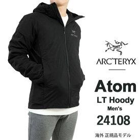 ARC'TERYX アークテリクス Atom LT Hoody アトム LT フーディ ジャケット メンズ 中綿 ナイロンジャケット ソフトシェル マウンテン パーカー Atom LT Hoody Men's 24108 BLACK 黒/ブラック 本国 正規品