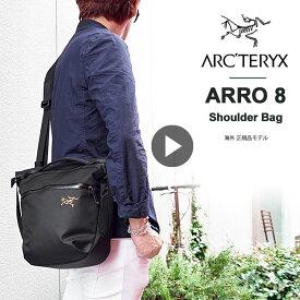 クーポンで10261円!ARC'TERYX アークテリクス ショルダーバッグ ARRO 8 アロー 8 メンズ レディース 斜めがけ Arro8 Shoulder Bag 24019 本国 正規品
