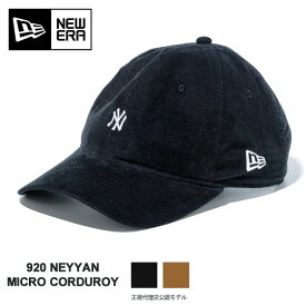 ニューエラ キャップ メンズ レディース NEW ERA 帽子 9TWENTY ニューヨークヤンキース マイクロコーデュロイ 920 NEYYAN MICRO CORDUROY 12540822/12540824 【国内 正規品】【2020AW 新作】
