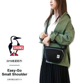 [3000円クーポン発行中]CHUMS チャムス ショルダーバッグ イージーゴー スモールショルダー ミニバッグ 斜めがけ 【国内 正規品】 CH60-2746 Easy-Go Small Shoulder