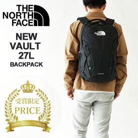ノースフェイス リュック メンズ レディース THE NORTH FACE VAULT ヴォルト 27L バックパック デイパック バッグ ロゴ中央デザイン (NF0A3VY2) 今季モデル