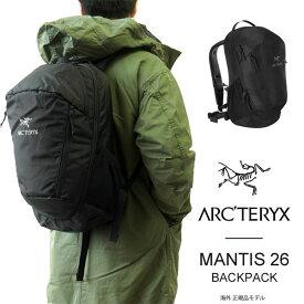 ARC'TERYX アークテリクス リュック MANTIS 26 マンティス バックパック リュックサック デイパック バッグ ザック 26L 本国 正規品 Mantis 26 Backpack 7715 BLACK 21626