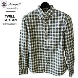 Sweep!! スウィープ シャツ メンズ 長袖 タータンチェック柄 ボタンダウンシャツ 綿100% コットンツイル チェックシャツ カジュアル TWILL TARTAN (SWSDTWTN) 【国内 正規品】