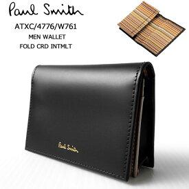 ポールスミス カードケース 名刺入れ メンズ レディース Paul Smith レザー 本革 二つ折り カード入れ マルチストライプ ボーダー MEN WALLET FOLD CRD INTMLT ATXC/4776/W761 黒/ブラック 本国 正規品