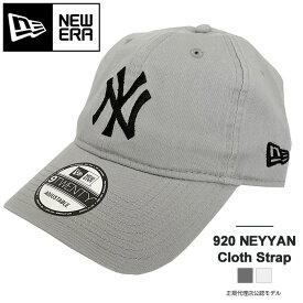 【20%off】ニューエラ NEW ERA キャップ ニューヨークヤンキース 帽子 ベースボールキャップ ウォッシュドコットン 【国内 正規品】 9TWENTY Cloth Strap 11308518/11308522 920 NEYYAN WC