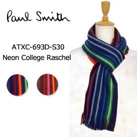 ポールスミス マフラー メンズ Paul Smith ウール ニット スカーフ ネオン マルチストライプ ボーダー フリンジ Neon College Raschel Scarf ATXC-693D-S30 本国 正規品