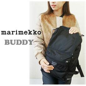 マリメッコ リュック marimekko BUDDY リュック バックパック リュックサック デイパック 20L バッグ カラビナ 026994 本国 正規品