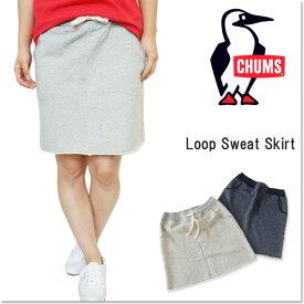 [3000円クーポン発行中]【30%offSale】CHUMS チャムス スウェット スカート ミニスカート 裏パイル 膝丈 ウエストゴム レディース CH18-1017 Loop Sweat Skirt
