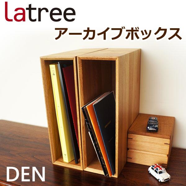 天然木 アーカイブボックス オーク ファイルボックス 木製 A4 収納棚 スリム 縦型 収納ケース 卓上 DEN デン HIDAKAGU/ラトレ(Latree) 国内 【正規品】 PL1DEN-0250235-OAOL HJPL-525