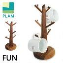 [3000円クーポン発行中]天然木 マグカップツリー コップスタンド カップスタンド カップフォルダー FUN 木製 ウッド …